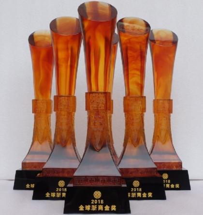 高端琉璃奖杯-风尚奖杯
