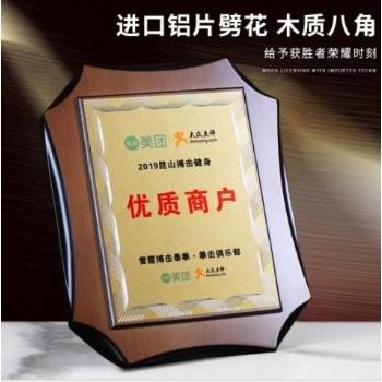 木质奖牌定制-优质商户