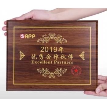 木质奖牌定做/定制-优秀合作伙伴