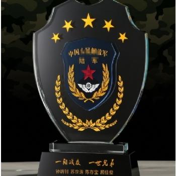 退伍军人纪念奖牌水晶奖牌定制