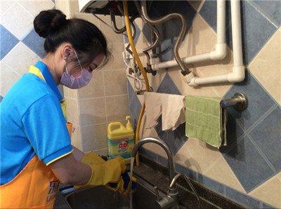 家政服務員應具備的職業道德素養