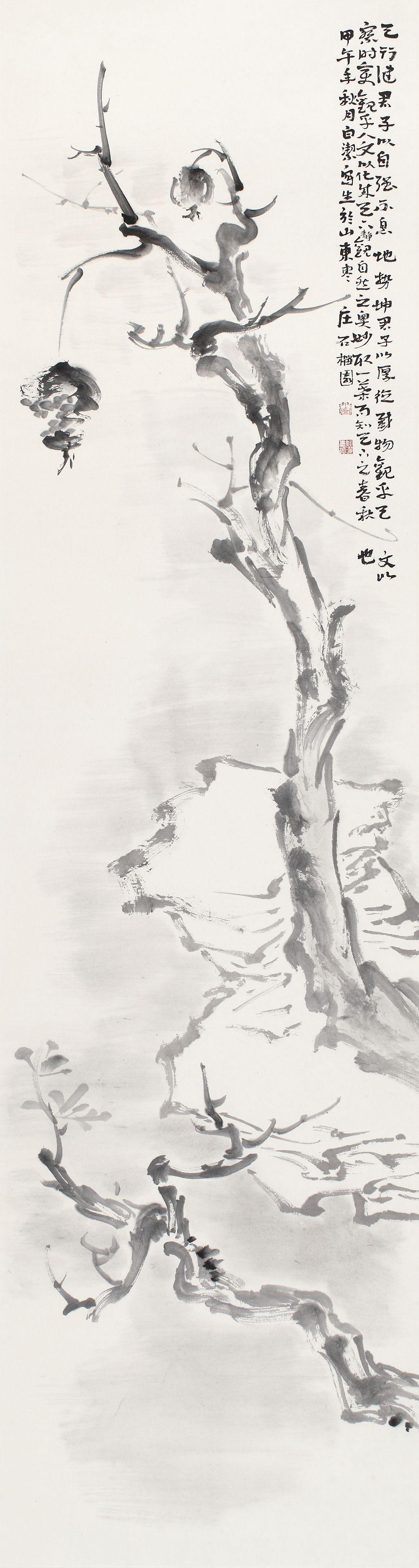 白洁花鸟画
