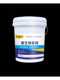 迪速®微生物菌剂